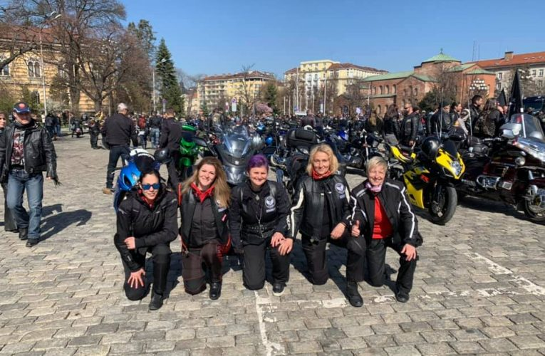 Жените мотористи откриха на 10 април в София