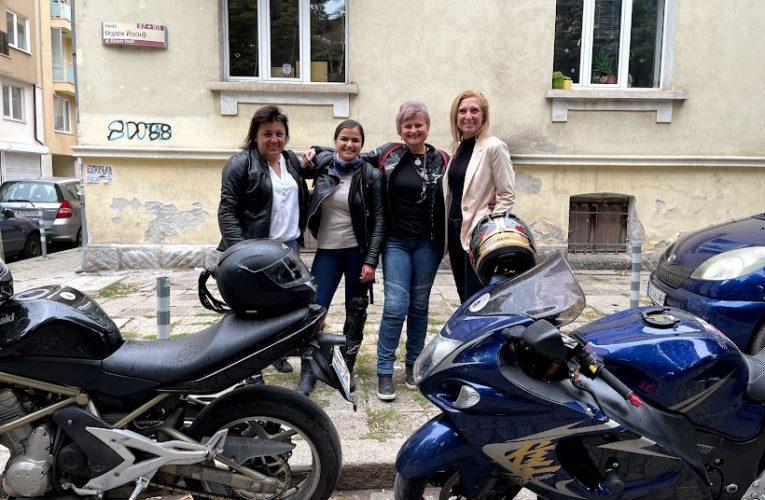Жените мотористи с принос към благородна кауза!